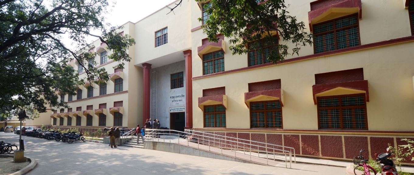 Banaras Hindu University Faculty Of Commerce Varanasi